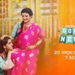 Благая весть / Hamari Wali Good News (2020) Индия