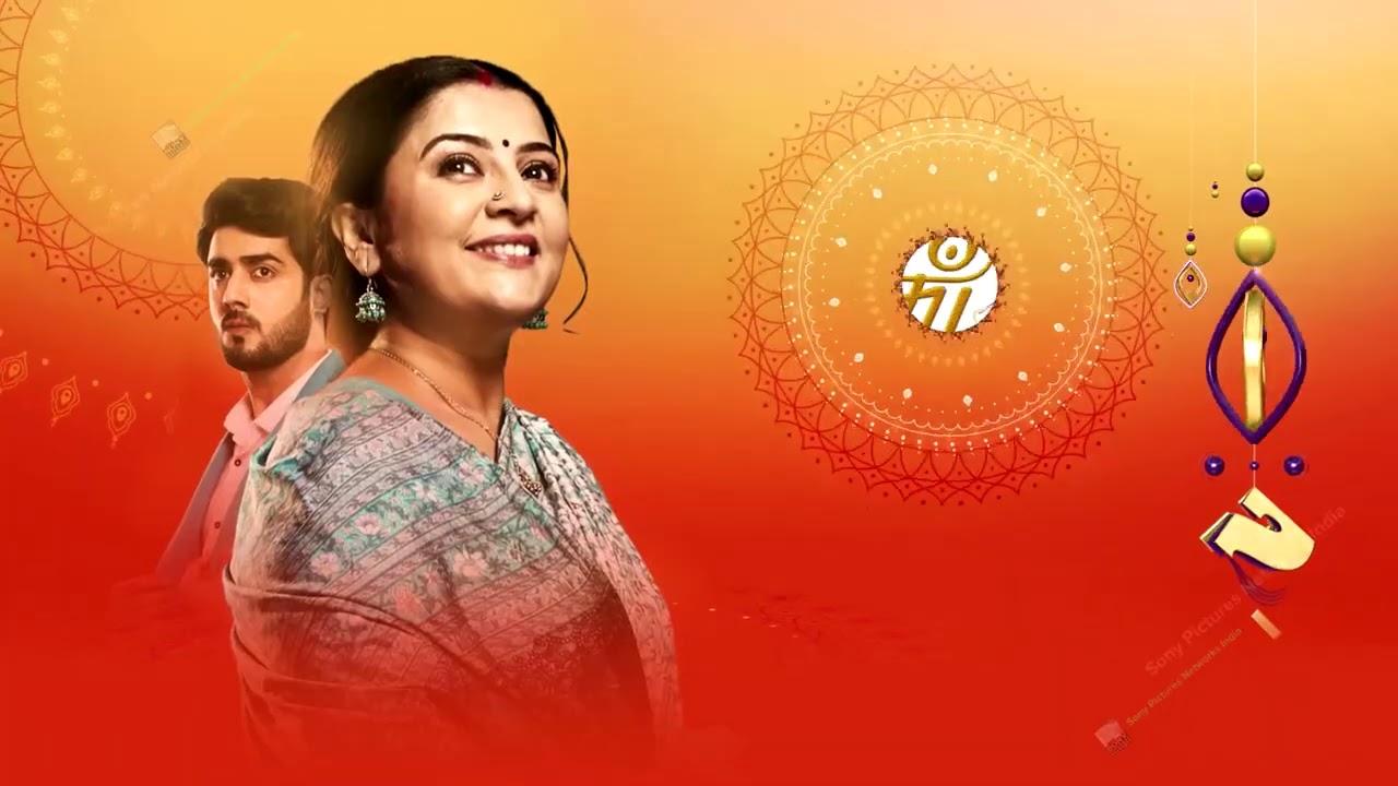 Мать Индии / India Wali Maa (2020) Индия