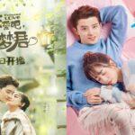 Отравленная любовь / Poisoned Love (2020) Китай