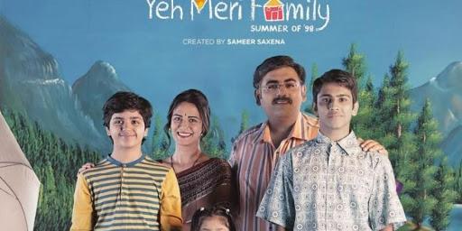Это моя семья / Yeh Meri Family (2018) Индия