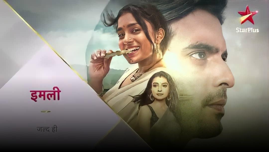 Имли / Imlie (2020) Индия
