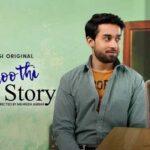 Влюблённые обманщики / Ek Jhoothi Love Story (2020) Индия