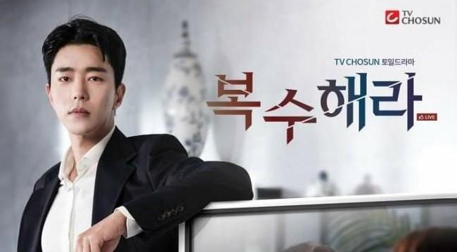 Жажда мести / The Goddess of Revenge (2020) Южная Корея