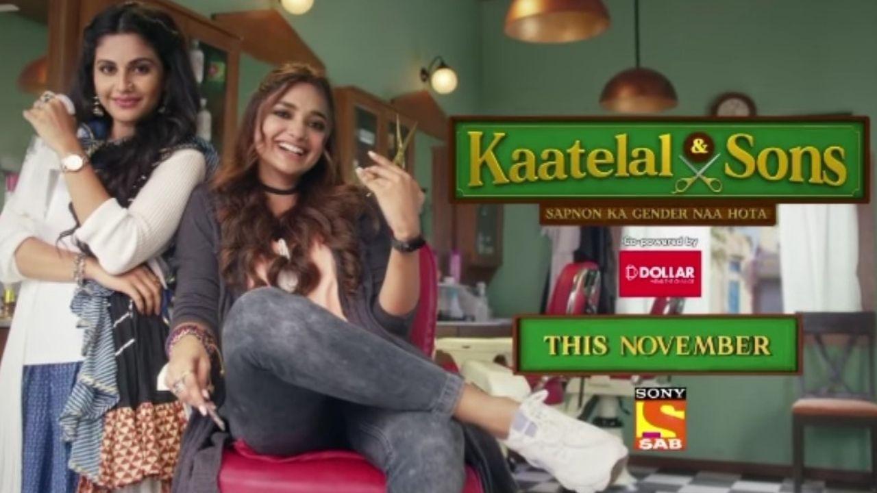 Парикмахерши «Кателал и сыновья.» / Kaatelal & Sons (2020) Индия