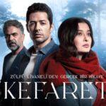 Искупление / Kefaret (2020) Турция