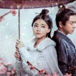 Меч династии / Sword Dynasty (2019) Китай