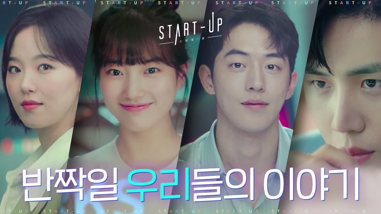 Стартап / Start-Up (2020) Южная Корея