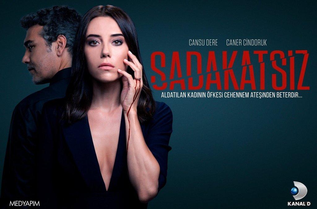 Неверный / Sadakatsiz (2020) Турция