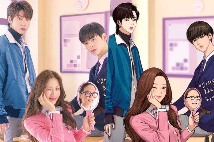 Истинная красота / True Beauty (2020) Южная Корея