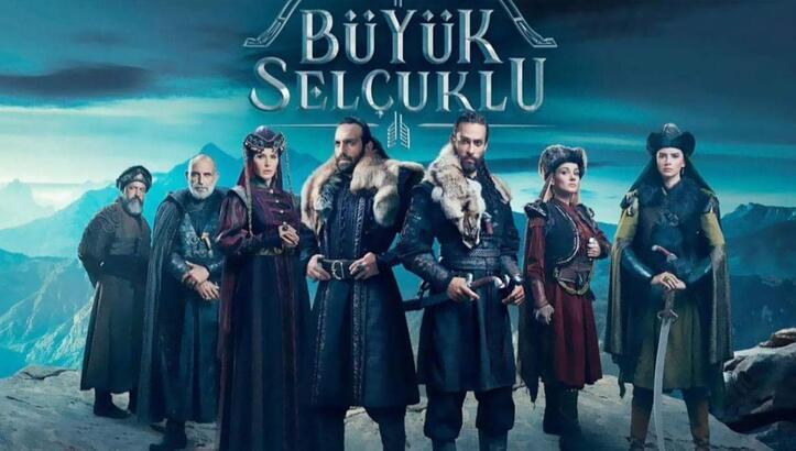 Пробуждение: Великие Сельджуки / Uyanis Buyuk Selcuklu (2020) Турция