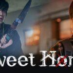 Милый дом / Sweet Home (2020) Южная Корея