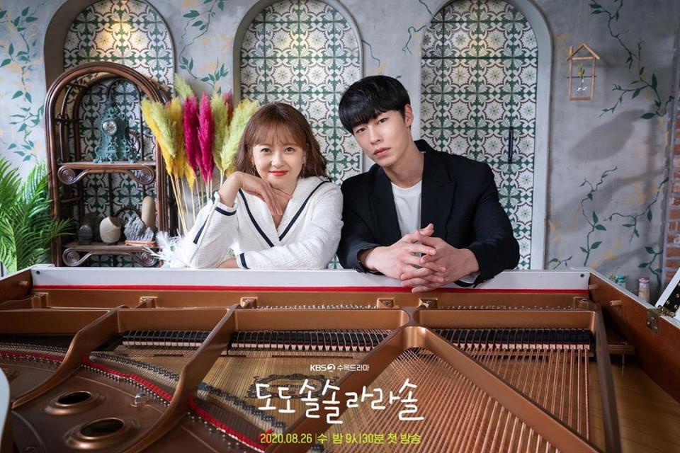ДоДоСольСольЛяЛяСоль / Do Do Sol Sol La La Sol (2020) Южная Корея
