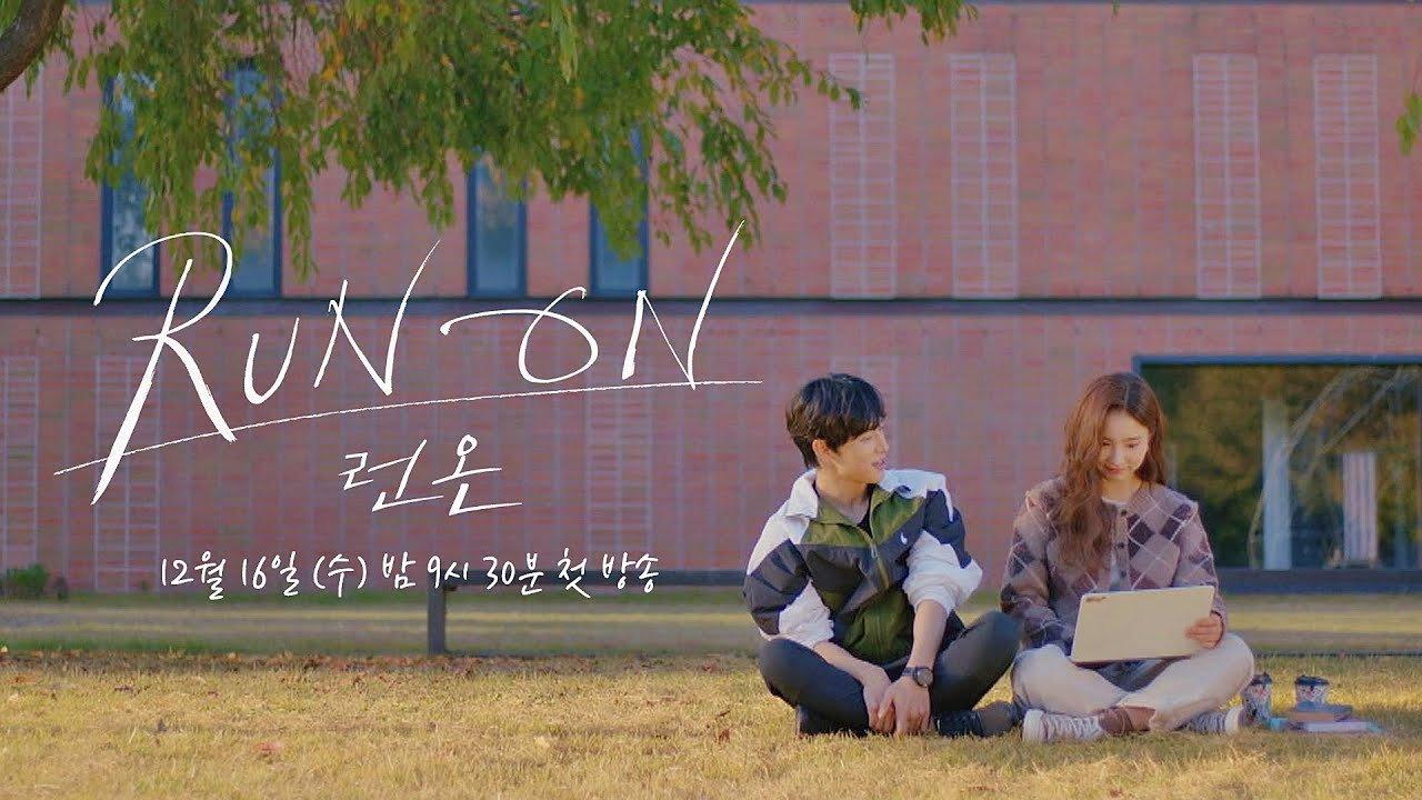 Продолжение / Run On (2020) Южная Корея