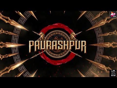 Порашпур / Paurashpur (2020) Индия