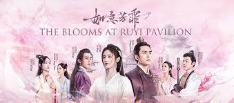 Павильон Жуи в цвету / The Blooms at Ruyi Pavilion (2020) Китай