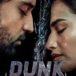 Укус змеи / Dunk (2020) Пакистан