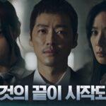 День и ночь / Awaken (2020) Южная Корея