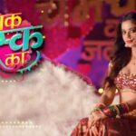 Соль любви / Namak Ishq Ka (2020) Индия