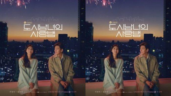 Любовь городской пары: моя милая похитительница камеры / Lovestruck in the City (2020) Южная Корея