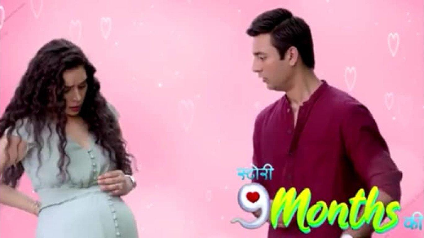 История 9 месяцев / Story 9 Months Ki (2020) Индия