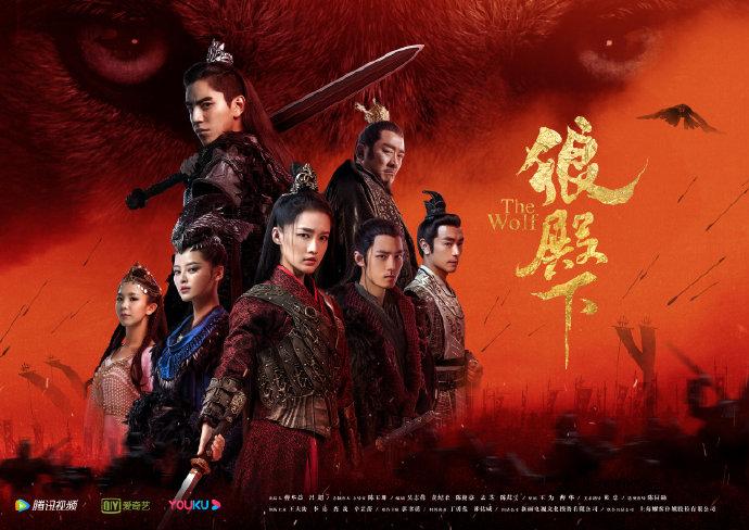 Повелитель волков / The Majesty of Wolf (2020) Китай