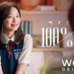 Высший балл / Эра 100% / 100% Era (2021) Южная Корея