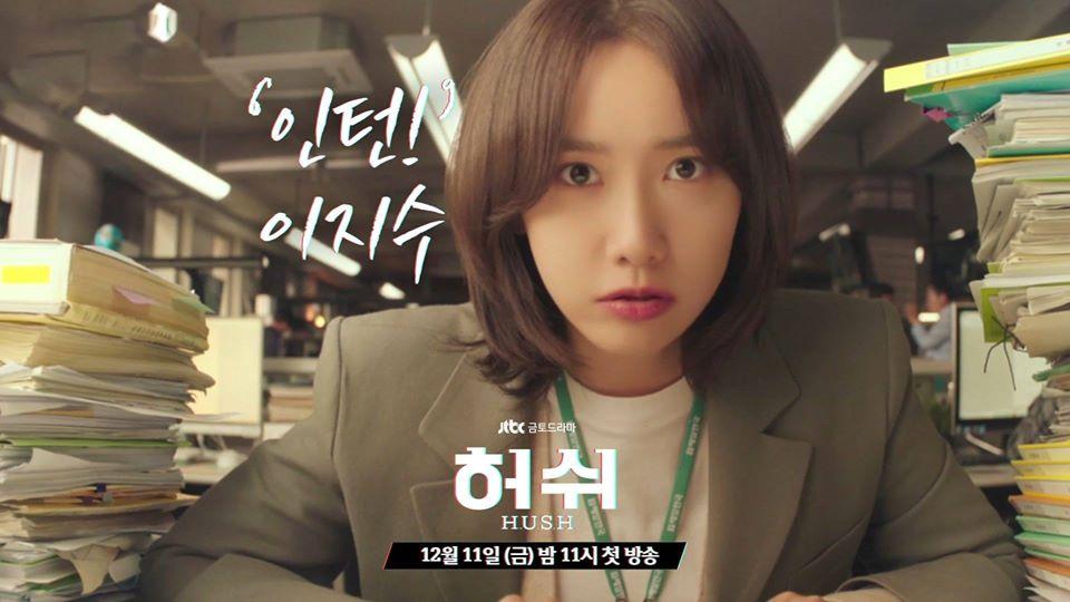 Тише / Hush (2020) Южная Корея