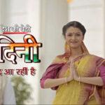 Нандини / Desh Ki Beti Nandini (2013) Индия