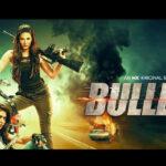 Пули / Bullets (2021) Индия