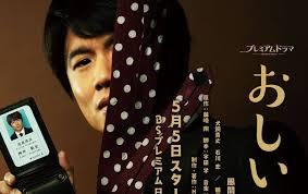 Невезучий детектив / Oshii Keiji (2019) Япония