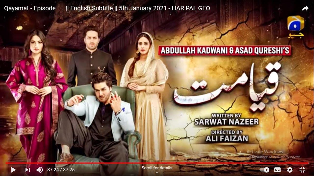 Приговор / Qayamat (2020) Пакистан