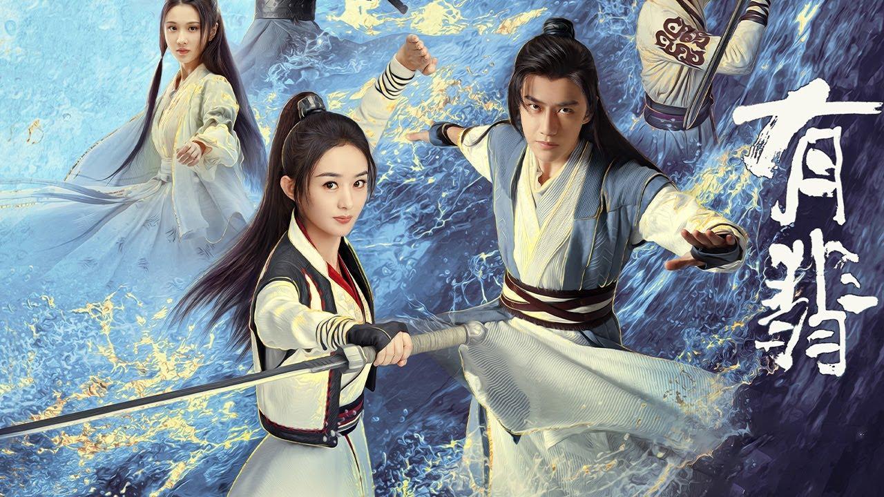 Легенда о Фэй / Legend of Fei (2020) Китай