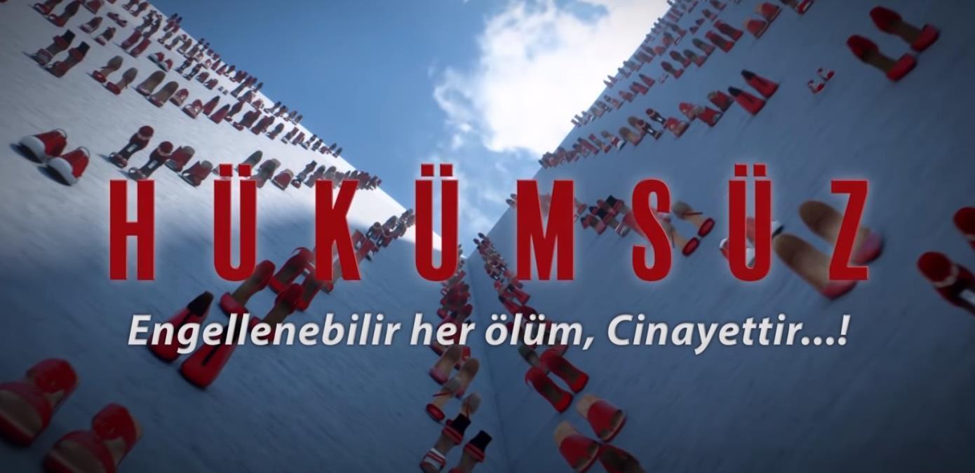 Пустота / Hükümsüz (2021) Турция