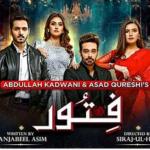 Соблазн / Fitoor (2021) Пакистан