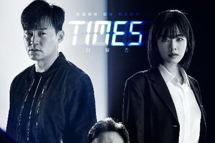 Время / Times (2021) Южная Корея