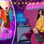 Привет детка / Helllo Jee (2021) Индия