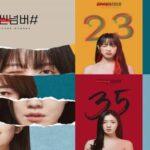 Номер любовной сцены / Love Scene Number (2021) Южная Корея