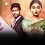 Узоры Хной / Mehndi Hai Rachne Wali (2021) Индия