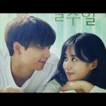 Неделя на прощание / Breakup Probation, A Week (2021) Южная Корея