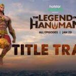 Легенда о Ханумане / The Legend of Hanuman (2021) Индия