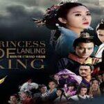 Принцесса короля Лань Лин / Princess of Lanling King (2016) Китай