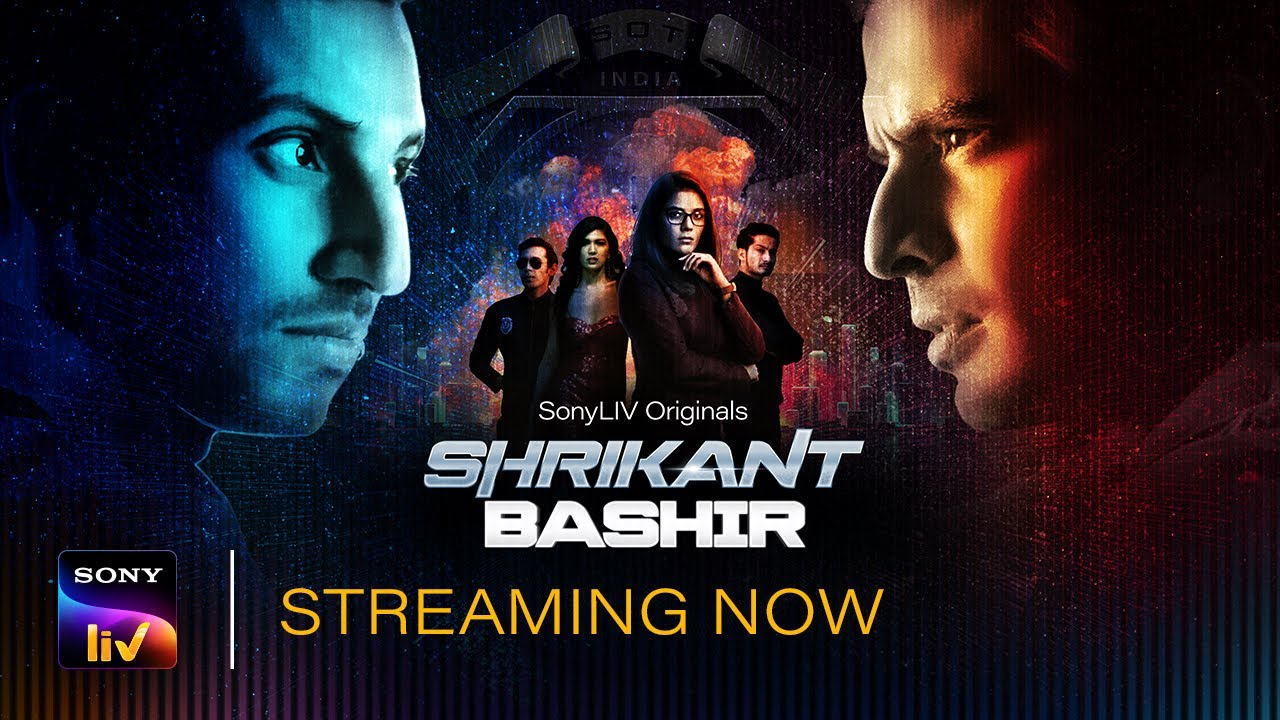 Шрикант и Башир / Shrikant Bashir (2020) Индия