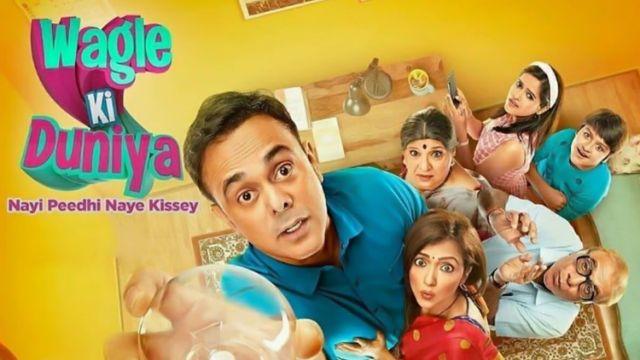 Мир Вэгла / Wagle Ki Duniya (2021) Индия