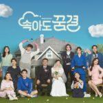 В моих самых смелых мечтах / Be My Dream Family (2021) Южная Корея