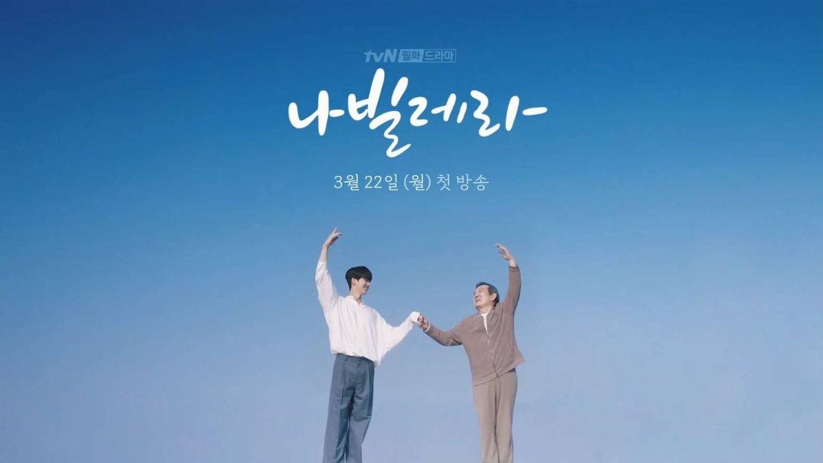 Словно бабочка / Navillera (2021) Южная Корея