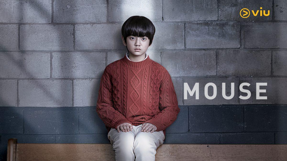 Мышь / Mouse (2021) Южная Корея