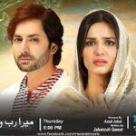 Бог мне свидетель / Mera Rab Waris (2019) Пакистан