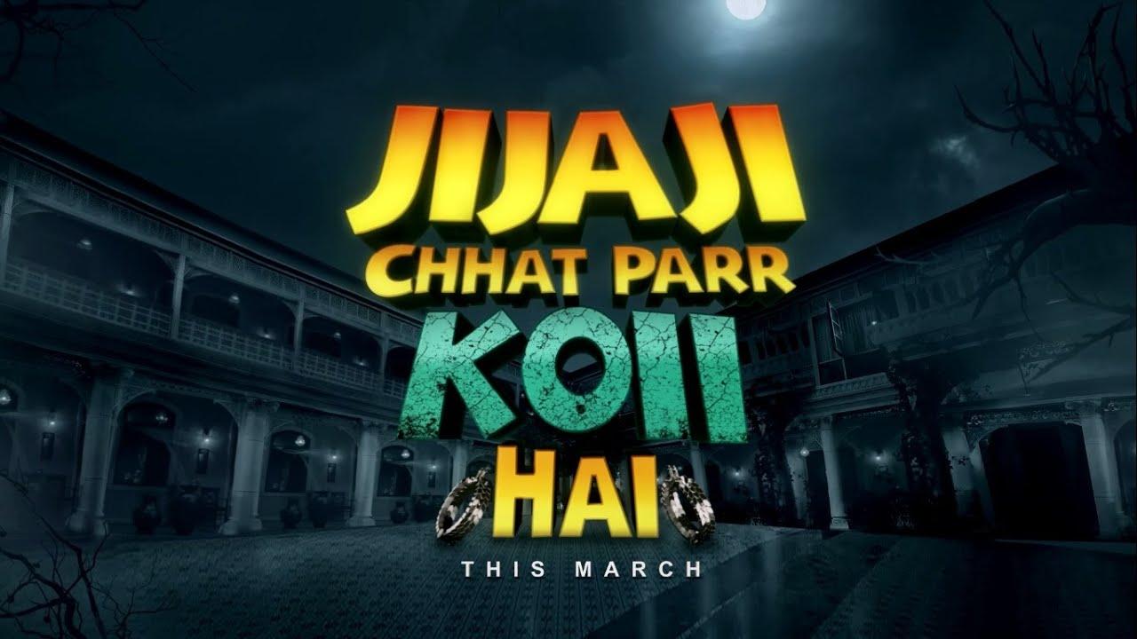 Шурин — это кто-то на крыше / Jijaji Chhat Par Koi Hai (2021) Индия