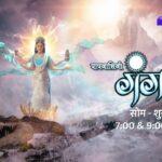 Уничтожающая грехи Ганга / Paapnaashini Ganga (2021) Индия