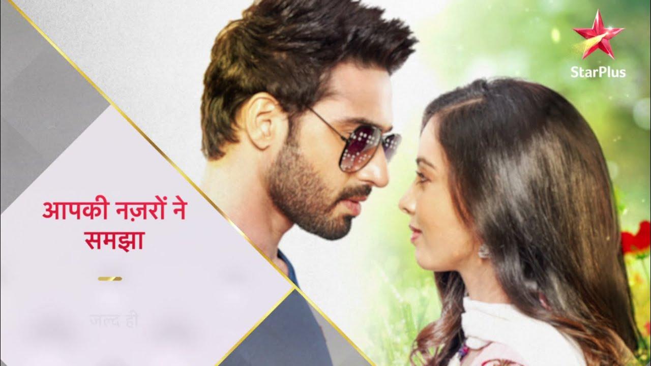 Ваши глаза понимают / Aapki Nazron Ne Samjha (2021) Индия